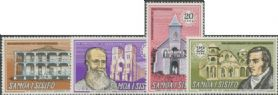 Samoa SG337-40 Eighth Anniversary of Independence set of 4